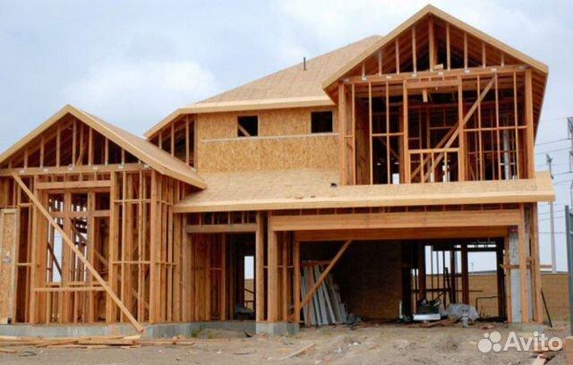 Construction/crew/carpenters/bricklayers/concreters