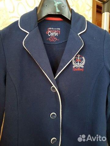 Пиджак школьный Ostin 146  купить 4