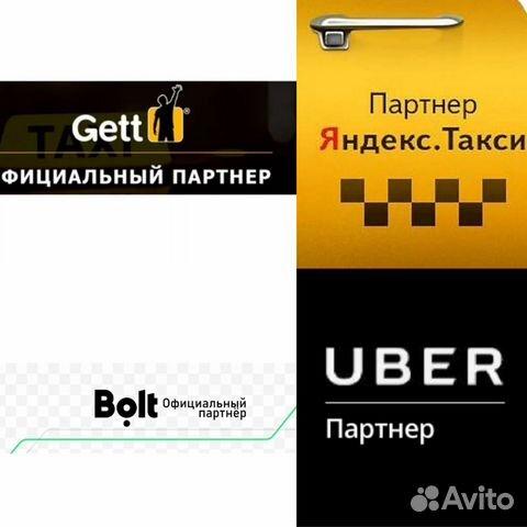 gett официальный сайт подключение водителей
