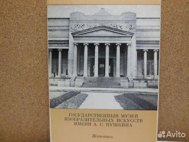 Лидии, набор открыток архангельский музей изобразительных искусств