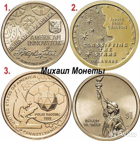 5 Монет 1доллар Американские Инновации в альбоме  89283725243 купить 4