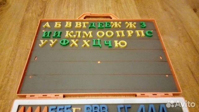 Магнитный алфавит СССР 89282292559 купить 2