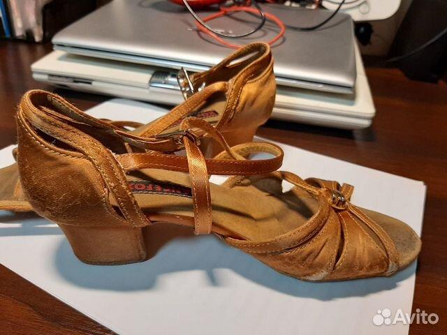 Туфли для бальных танцев 21.5 см