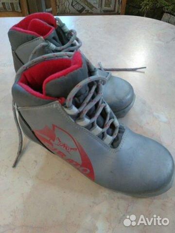 Лыжные ботинки 89967349763 купить 1