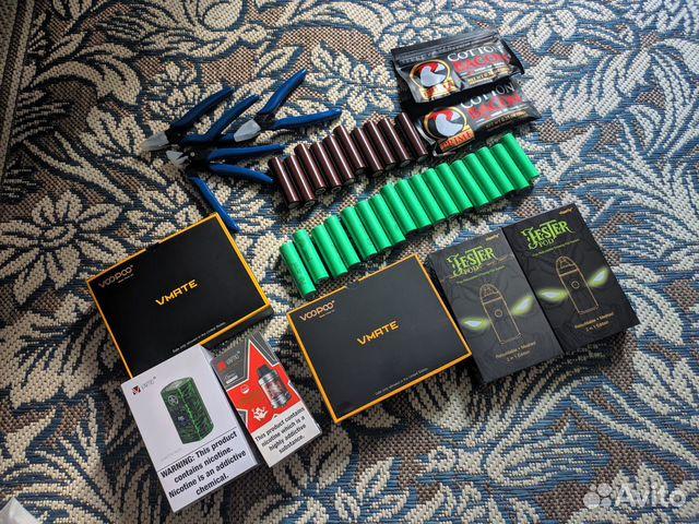 Купить электронную сигарету на авито омск паф электронная сигарета купить