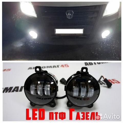 Фары противотуманные LED 40W Газель Газель Бизнес 89091779933 купить 1