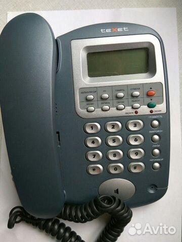 Телефон Texet Tx-207  89373988137 купить 1