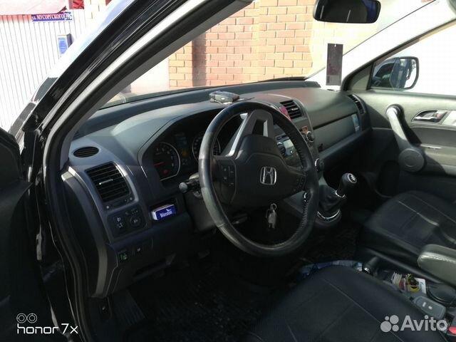 Honda CR-V, 2008 89630095531 купить 4