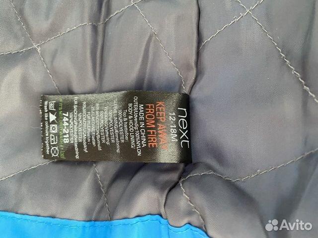 Куртка демисезонная Next 9223372036854775807 купить 5