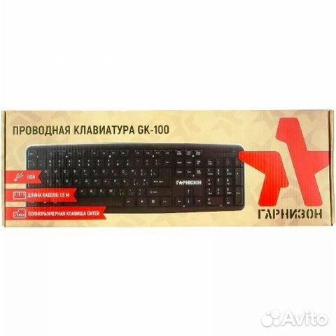 Комплект беспроводной мышки и клавиатуры Ч 89087176847 купить 1