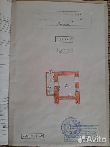 1-к квартира, 22 м², 1/3 эт. 89051682248 купить 1