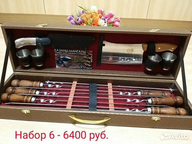 Подарочный набор шампуров для шашлыка в кейсе купить 7