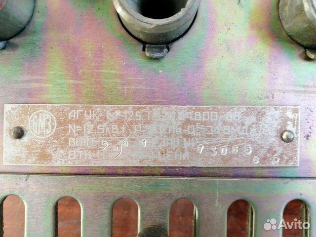 Устройство газогорелочное агук-М 12.5 89787682110 купить 3