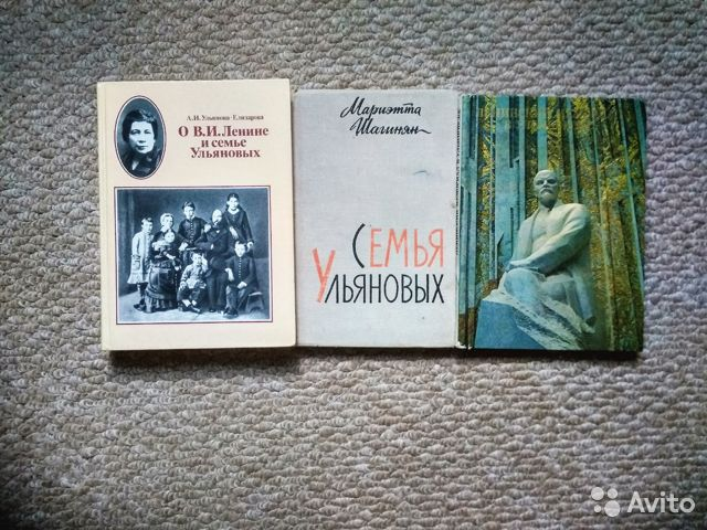 Книги о Ленине. (22 апр. В.И. Ленину 150 лет) 89379670577 купить 5