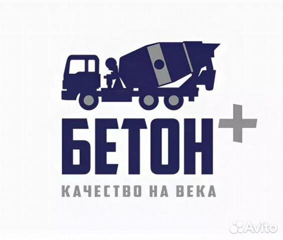 Альметьевск купить бетон где купить зубной цемент в москве