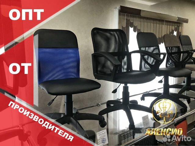 Компьютерное кресло / Офисное кресло / опт 88005504462 купить 1