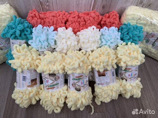 Alize puffy (пряжа Ализе пуффи)  89277534765 купить 2