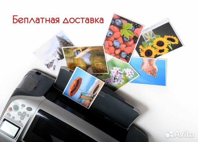 Где дешевле напечатать фотографии уфа
