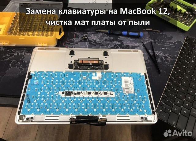 Ремонт ноутбуков Ремонт компьютеров купить 10