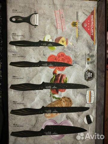 Набор керамических ножей Mercury haus MC-9259 89685142852 купить 2