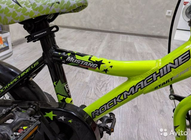 Детский велосипед 89892370978 купить 3