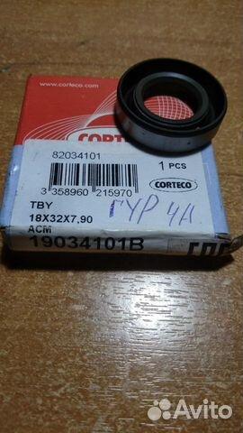Сальник насоса гидроусилителя руля Toyota 89649892108 купить 2