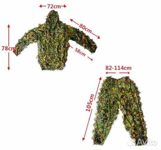Маскировочный костюм новый  89899729751 купить 4