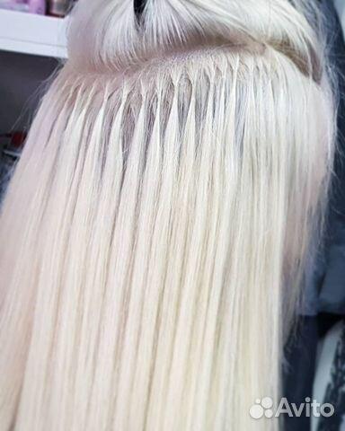 Haarverlängerungen  89005137348 kaufen 1