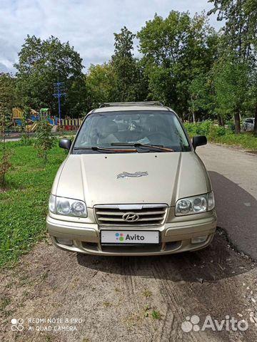 Hyundai Trajet, 2006  89675569003 купить 5
