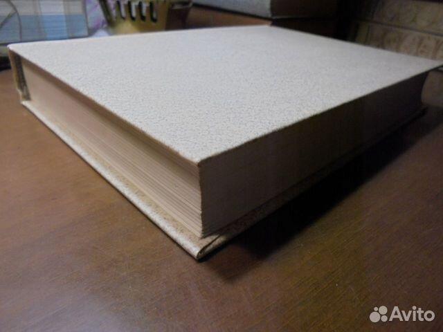 Надежда Мандельштам Вторая книга Моск рабочий 1990  89105009779 купить 5