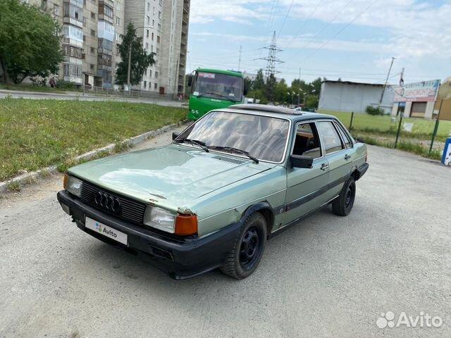 Audi 80, 1984  89856555750 купить 1