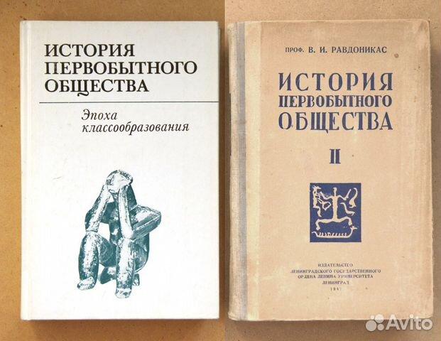 Книги по истории  89219206190 купить 1