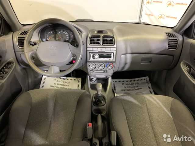 Hyundai Accent, 2006  89586166269 купить 7