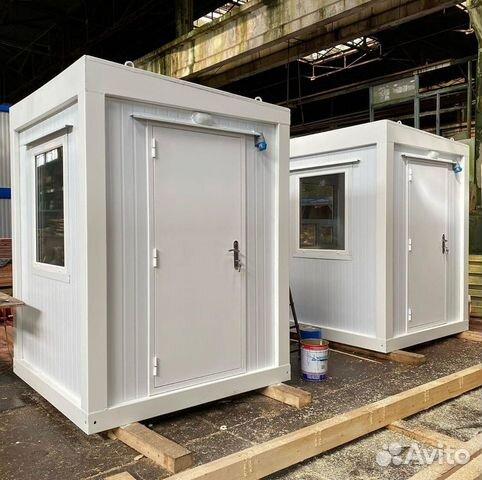 Бетон в федоровском купить горячая бетонная смесь