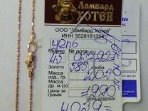 Цепь новая золото 585 пробы № 037921