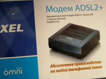 Adsl Zyxel, D-Link c Wi-Fi; простой модем. Новые