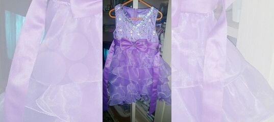 Платье нарядное купить в Ростовской области с доставкой | Личные вещи | Авито