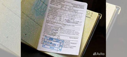Поездка до границы украины и казахстана!