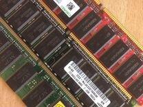 Продам оперативная память 256 3шт