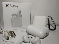 Беспроводные наушники I 9S TWS