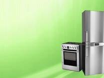 Продаём холодильник