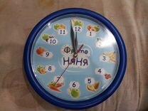 Детские настенные часы Фруто Няня