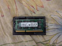 4 Гб оперативной памяти для ноутбука, поставлю сам