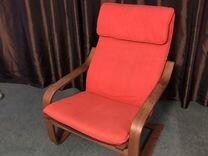 Кресло Поэнг икеа — Мебель и интерьер в Москве