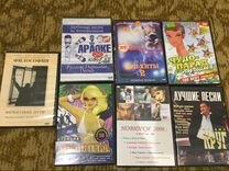 DVD диски, программы, обучающие пособия, караоке