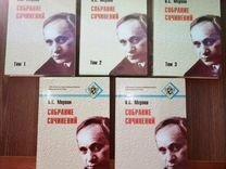 В.С.Мерлин собрание сочинений 5 томов