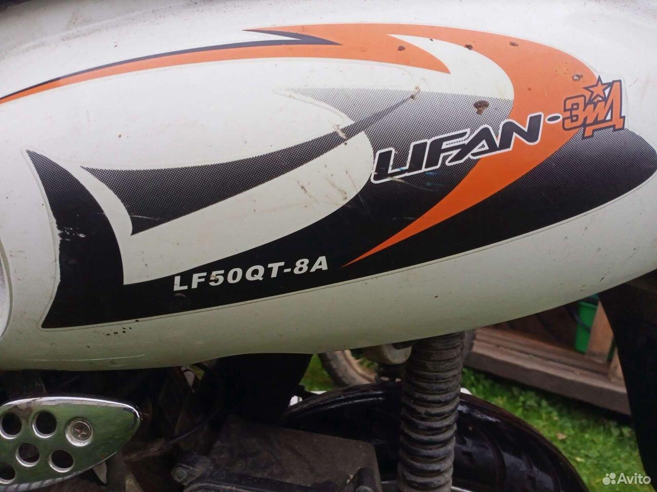 Продам скутер lifan  89210756272 купить 4
