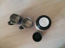 Термос набор (термос+2 кружки) Новый