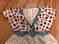 Продам модный халат Etam и ночную рубашку