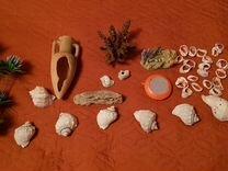 Ракушки, распылители, декорации для аквариума
